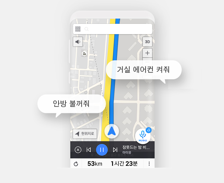 mb-file.php?path=2018%2F07%2F06%2FF1882_tmap_smarthome.jpg