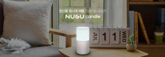 nugu_candle.jpg