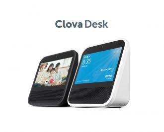 Clova Desk.jpg