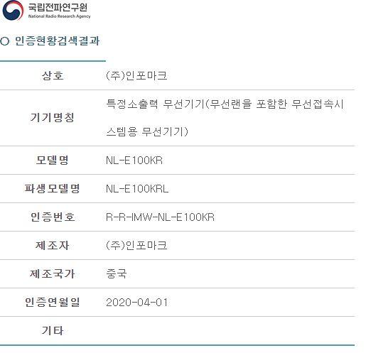 mb-file.php?path=2020%2F04%2F03%2FF3003_NL-E100KR.JPG