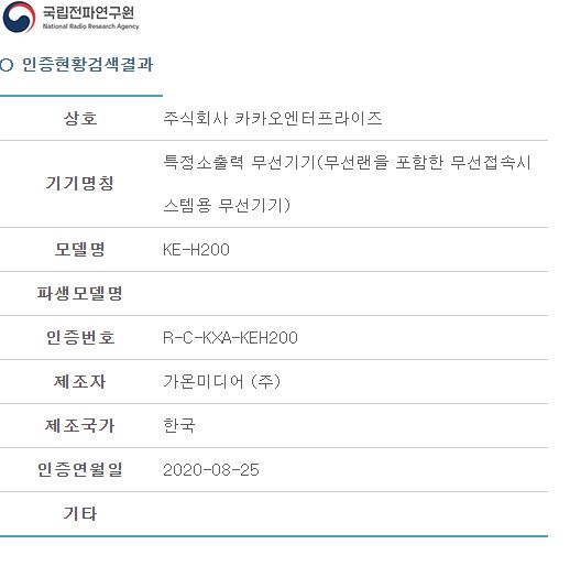 mb-file.php?path=2020%2F09%2F21%2FF3246_KE-H200.JPG