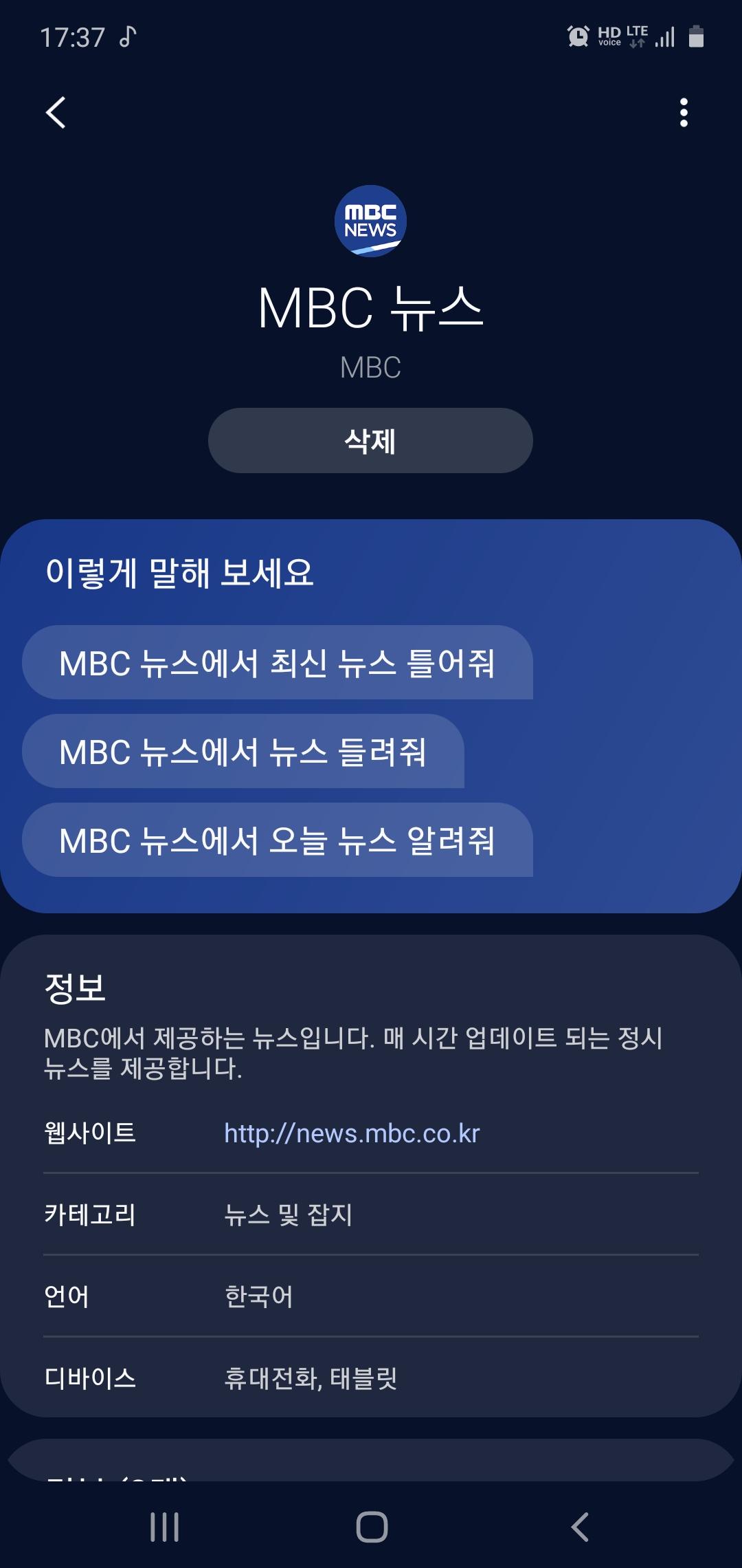 mb-file.php?path=2020%2F10%2F27%2FF3375_MBC%EB%89%B4%EC%8A%A4.jpg