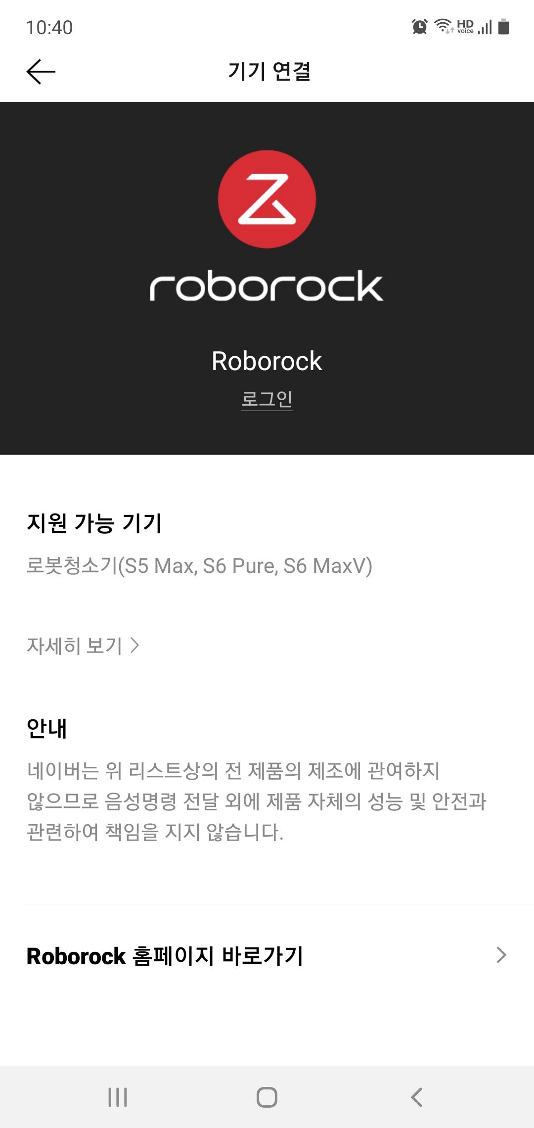 mb-file.php?path=2021%2F05%2F11%2FF3607_roborock.jpg