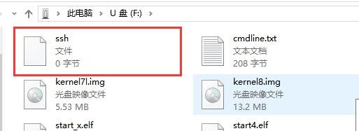 mb-file.php?path=2021%2F08%2F05%2FF3693_SSH_5.jpg